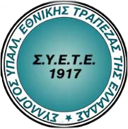 Περιφερειακό συμβούλιο ΣΥΕΤΕ. Θεσσαλονίκη, Σάββατο 7/9 και ώρα 10 π.μ.-Ξενοδοχείο Μediterranean Palace