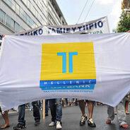 24ωρη παντραπεζική πανελλαδική απεργία ΟΤΟΕ