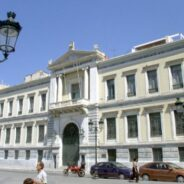 Κοινή Ανακοίνωση των Συλλόγων που εκπροσωπούν τους εν ενεργεία και τους συνταξιούχους συναδέλφους της Εθνικής Τράπεζας