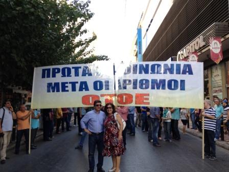 Το μήνυμα της ΟΤΟΕ ενόψει των διαπραγματεύσεων για την Κλαδική Σύμβαση.