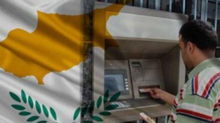 Εγκληματική η απόφαση του Eurogroup για τις τράπεζες και τις καταθέσεις στην Κύπρο
