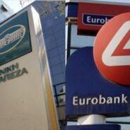 Ενστάσεις για τη συγχώνευση Εθνικής – Eurobank εγείρει τώρα η τρόικα