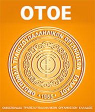 otoe001
