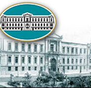 Οι όροι της Αύξησης Μετοχικού Κεφαλαίου της Εθνικής Τράπεζας.