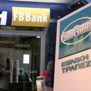 Στον Όμιλο της Εθνικής Τράπεζας πέρασε η FBBank.