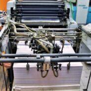 Παρέμβαση του ΣΥΕΤΕ κόντρα στην εξωτερίκευση των εργασιών εκτύπωσης εντύπων του Ομίλου της Εθνικής Τράπεζας