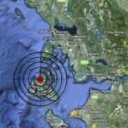 Αίτημα ΣΥΕΤΕ για Έκτακτη Οικονομική Ενίσχυση από την Εθνική Τράπεζα των συναδέλφων στις πληγείσες από τον σεισμό περιοχές της Κεφαλονιάς και της Ιθάκης