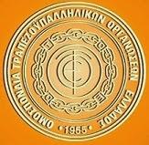 otoe_orange
