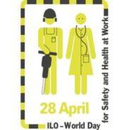 Ανακοίνωση ΣΥΕΤΕ για την Παγκόσμια Ημέρα για την Υγιεινή και Ασφάλεια στην Εργασία