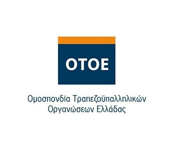 otoe_logo