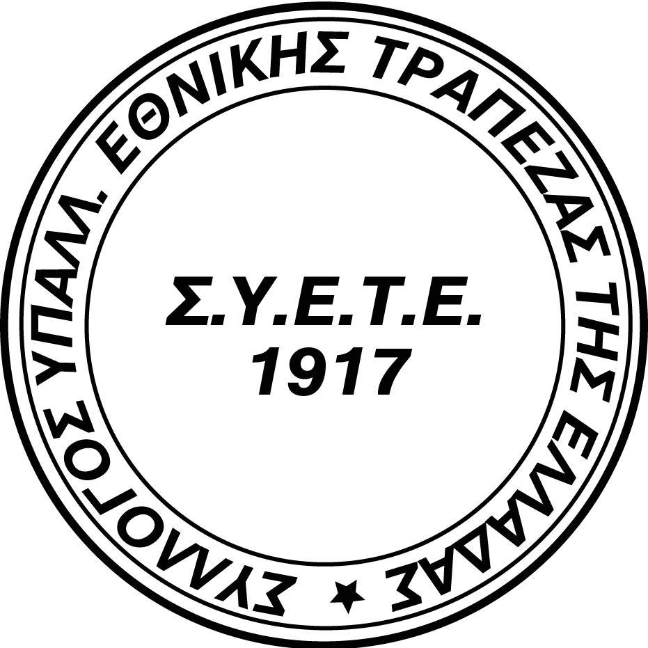 syeteblacklogo