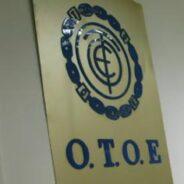 Επιστολή της ΟΤΟΕ στον Διευθύνοντα Σύμβουλο της ΕΤΕ για τα προβλήματα στην εφαρμογή της Κλαδικής ΣΣΕ (ωράριο, υπερωρίες, άδειες)
