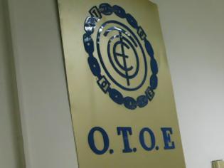 Άκαρπη και η τρίτη συνάντηση για την Κλαδική Σύμβαση. Επιμένουν στη σκληρή στάση οι τραπεζίτες. Αποφασιστική η απάντηση της ΟΤΟΕ.